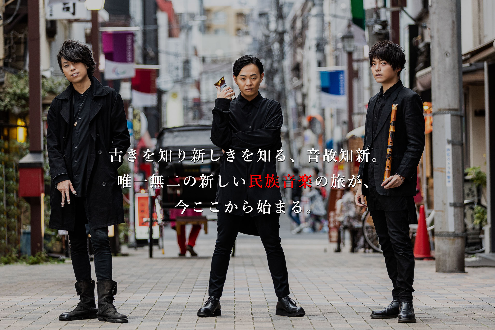 MIKAGE PROJECT